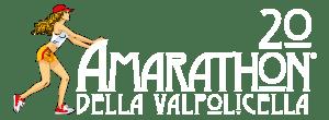 amarathon 2020